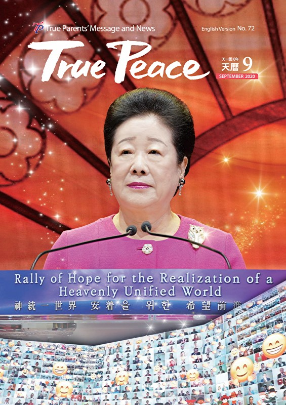 Ture Peace magazine cover September 2020