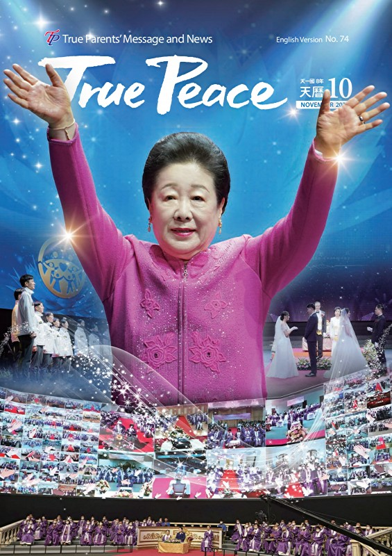 True Peace Magazine November 2020 cover