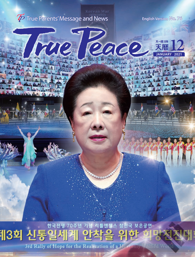 True Peace Magazine Cover